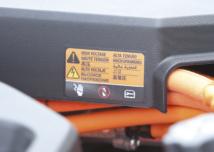 Equipment Safety Label